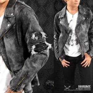 ダメージ ライダース ジャケット ダブル カットデニム スカル ケミカル ABORDAGE アボルダージュ メンズ(ブラック黒) ad1634037|mroutlet