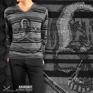 ABORDAGE アボルダージュ スカル ラインストーン ボーダー Vネック 長袖 Tシャツ メンズ(グレー灰ブラック黒) ad1634316|mroutlet