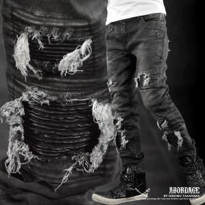 ABORDAGE アボルダージュ バイカー デニム ダメージ加工 スリム スキニー ジーンズ メンズ(ブラック黒) ad1634401|mroutlet
