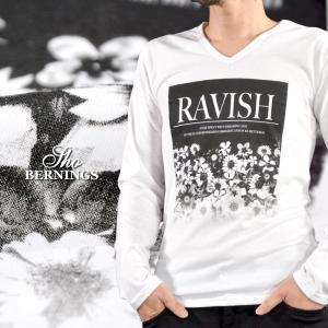 Tシャツ ロンT 花 ロゴ フラワー プリント メンズ Vネック 長袖Tシャツ(ホワイト白) 350523|mroutlet