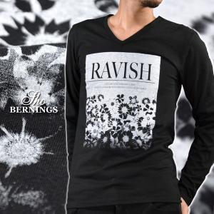 Tシャツ ロンT 花 ロゴ フラワー プリント メンズ Vネック 長袖Tシャツ(ブラック黒) 350523|mroutlet