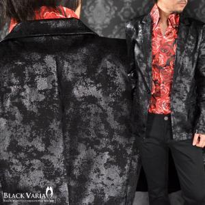 ジャケット ムラ 箔 光沢 日本製 1釦 テーラードジャケット メンズ(ブラック黒) 162950|mroutlet