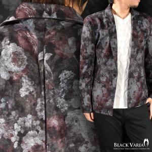 カットジャケット 花柄 薔薇 バラ テーラード 1釦  ジャケット メンズ(グレー灰レッド赤) 162951|mroutlet