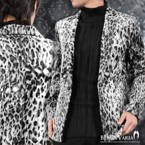カットジャケット 豹柄 ヒョウ アニマル ファー メンズ テーラード 1釦 ジャケット(ホワイト白ブラック黒) 162955|mroutlet