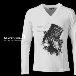 ドクロ スカル 煙草 ハット 煙 オルテガ Vネック 長袖Tシャツ メンズ(ホワイト白) zkk044ls