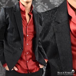 カットジャケット ヒョウ柄 豹 アニマル柄 ジャガード テーラード メンズ 1釦 日本製 ジャケット(ブラック黒) 162956|mroutlet