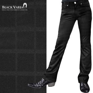 パンツ ウインドペン チェック シャドウ シューカット 日本製 メンズ スリム ストレッチ ブーツカット ボトムス(ブラック黒) 933162|mroutlet