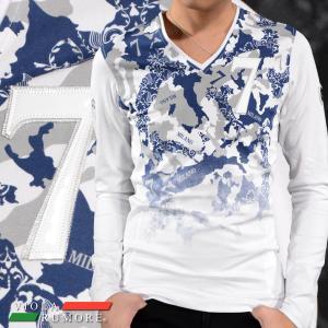 VIOLA rumore ヴィオラルモア Tシャツ 迷彩柄 切替 メンズ 長袖 グラデーション(ブルー青ホワイト白) 71200|mroutlet