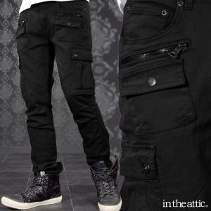 カーゴパンツ ストレッチ ポケット メンズ ジップ 切替 スリム ブッシュパンツ(ブラック黒) 1711701|mroutlet