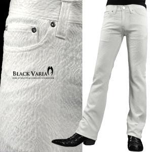 パンツ アラベスク柄  ダマスク柄 ジャガード シューカット メンズ 日本製 ストレッチ ブーツカット ボトムス(ホワイト白) 933163|mroutlet
