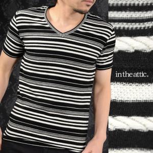 Tシャツ 半袖 ボーダー ロープ メンズ ランダムボーダー Vネック 半袖Tシャツ(ブラック黒ホワイト白) 1721006|mroutlet