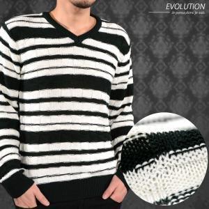 セーター ニット Vネック ボーダー 薄手 メンズ 立体 長袖 トライアングルチェック ニットソー(ホワイト白ブラック黒) 71118|mroutlet