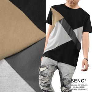【Sale】Tシャツ PUレザー フェイクスエード メンズ 切替 幾何学 異素材 クルーネック 半袖Tシャツ(ブラック黒) 720d4010 mroutlet