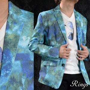 テーラードジャケット 花柄 薔薇柄 ボタニカル ムラ柄 テーラード メンズ 2釦 ジャケット(ブルー青グリーン緑) 116304|mroutlet