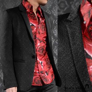 テーラードジャケット アラベスク柄 ダマスク柄 ジャガード メンズ 1釦 日本製 ジャケット(ブラック黒) 931164|mroutlet