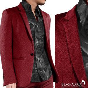 テーラードジャケット アラベスク柄 ダマスク柄 ジャガード メンズ 1釦 日本製 ジャケット(ワイン赤) 931164|mroutlet