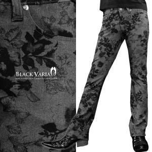パンツ 花柄 シューカット メンズ ボタニカル ブーツカット 2WAYストレッチ ボトムス(グレー灰ブラック黒) 933168|mroutlet