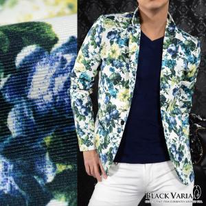 花柄ジャケット テーラード 薔薇柄 メンズ ローズ ボタニカル 1釦 ジャケット(ホワイト白グリーン緑) 171201|mroutlet