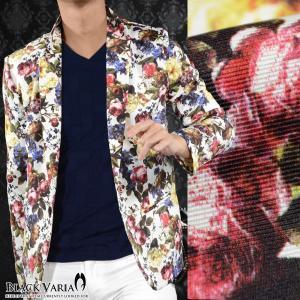 花柄ジャケット テーラード 薔薇柄 メンズ ローズ ボタニカル 1釦 ジャケット(ホワイト白レッド赤) 171201|mroutlet