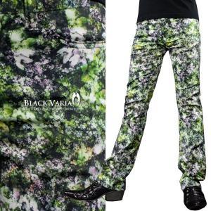 パンツ ムラ 花柄 メンズ シューカット ブーツカット ストレッチ ボトムス 柄パン(グリーン緑ブラック黒) 172304|mroutlet