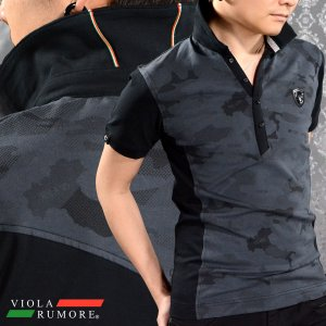 [ラスト1点] VIOLA rumore ヴィオラルモア ポロシャツ カモ柄 迷彩 細身 メンズ 切替 スキッパー バイヤスボーダー 半袖ポロ(ブラック黒グレー灰) 71303|mroutlet