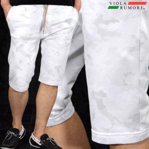 VIOLA rumore ヴィオラルモア ハーフパンツ メンズ カモ柄 迷彩 膝上 ショートパンツ(ホワイト白グレー灰) 71329|mroutlet