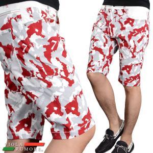 VIOLA rumore ヴィオラルモア ハーフパンツ メンズ カモ柄 膝上 迷彩 短パン 総柄 ショートパンツ(レッド赤ホワイト白) 71332|mroutlet