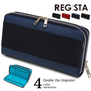 クラッチバッグ オーガナイザー バッグインバッグ メンズ PU レザー 鞄(ネイビー紺) 543 mroutlet