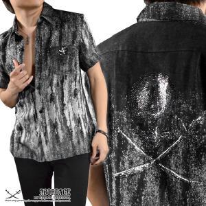 ABORDAGE アボルダージュ 半袖シャツ メンズ スカル ラインストーン ムラ 綿麻 ジャガード(ブラック黒) ad1724140|mroutlet