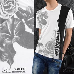 ABORDAGE アボルダージュ Tシャツ 薔薇 髑髏 ファスナー ラインストーン 切替 ロゴ クルーネック 半袖Tシャツ メンズ(ホワイト白) ad1724336|mroutlet