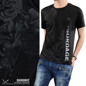 ABORDAGE アボルダージュ Tシャツ 薔薇 髑髏 ファスナー ラインストーン 切替 ロゴ クルーネック 半袖Tシャツ メンズ(ブラック黒) ad1724336|mroutlet