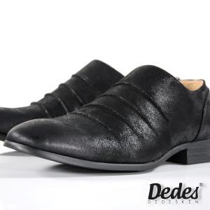 ドレープシューズ メンズ 靴 スエード スリッポン くつ シューズ(ブラック黒) 5215 mroutlet