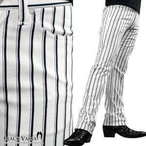 パンツ ストライプ メンズ シューカット ブーツカット ストレッチ ボトムス(ホワイト白ブラック黒) 933714|mroutlet