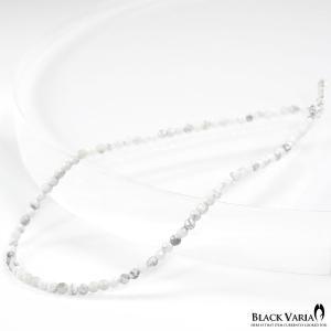 ネックレス パワーストーン 天然石 ハウライト 4mm メンズ ホワイト ブレット アクセサリー(ホワイトハウライト) ncwt mroutlet