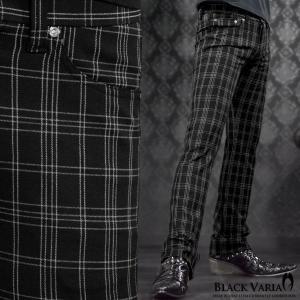 パンツ チェック柄 シューカット メンズ 日本製 スリム ストレッチ ブーツカット ストレッチパンツ ボトムス(ブラック黒ホワイト白) 933723|mroutlet