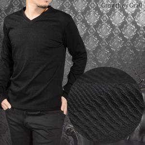 Tシャツ Vネック テレコ メンズ 切替 無地 ジャガード 膨れ 織り柄 長袖 無地 ロンT(ブラック黒) 1733506|mroutlet