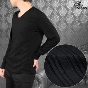 Tシャツ テレコ ランダム Vネック ストライプ 無地 シンプル 長袖 ロンT メンズ(ブラック黒) 304433|mroutlet