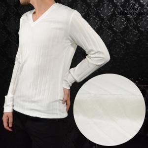 Tシャツ テレコ ワイド Vネック メンズ 立体 ストライプ 無地 シンプル 長袖 ロンT(ホワイト白) 304533|mroutlet