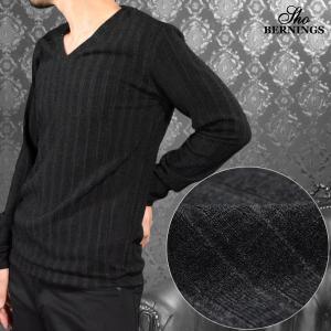 Tシャツ テレコ ワイド Vネック メンズ 立体 ストライプ 無地 シンプル 長袖 ロンT(ブラック黒) 304533|mroutlet