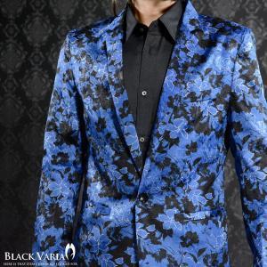テーラードジャケット 花柄 ジャガード メンズ 1釦 サテン 光沢 日本製 ジャケット(ブルー青ブラック黒) 935721|mroutlet