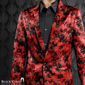テーラードジャケット 花柄 ジャガード メンズ 1釦 サテン 光沢 日本製 ジャケット(レッド赤ブラック黒) 935721|mroutlet