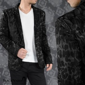 テーラードジャケット レオパード柄 豹 ジャガード 1釦 日本製 ジャケット メンズ(ブラック黒) 172752 mroutlet