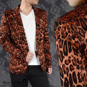 テーラードジャケット レオパード柄 豹 ジャガード 1釦 日本製 ジャケット メンズ(ブラウン茶ブラック黒) 172752 mroutlet