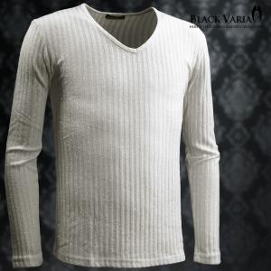 テレコTシャツ ラメ Vネック 長袖 無地 シンプル スリム カットソー ロンT メンズ(ホワイト白) 78371|mroutlet