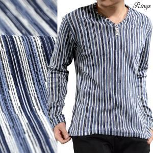 Tシャツ Vネック ストライプ マルチカラー 長袖 マルチストライプ ロンT メンズ(ブルー青ホワイト白) 118024|mroutlet