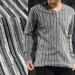 Tシャツ Vネック ストライプ マルチカラー 長袖 マルチストライプ ロンT メンズ(ブラック黒ホワイト白) 118024|mroutlet