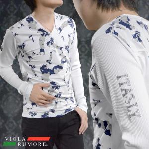 VIOLA rumore ヴィオラルモア Tシャツ 長袖 Vネック 迷彩柄 リブ袖 カモフラ カットソー ロンT メンズ(ブルー青ホワイト白) 81201|mroutlet