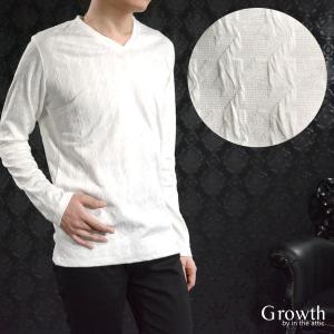 Tシャツ Vネック 千鳥 膨れジャガード 長袖 立体 シンプル 長袖Tシャツ(ホワイト白) 1733516|mroutlet
