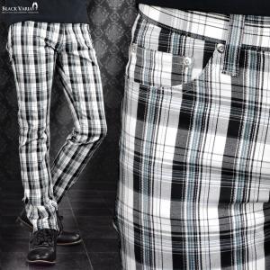 ロングパンツ チェック柄 ブーツカット メンズ 日本製 スリム ストレッチ ボトムス シューカット(ホワイト白ブラック黒) 933738|mroutlet