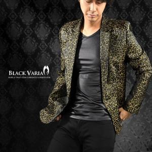 ジャケット テーラード ヒョウ柄 ラメ 光沢 日本製 1釦 ジャガード テーラードジャケット メンズ(ゴールド金ブラック黒) 181200 mroutlet